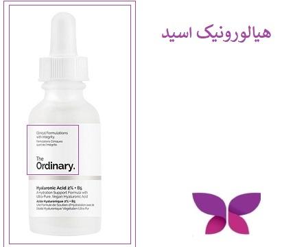 هیالورونیک اسید
