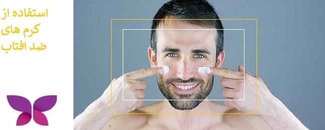 نکات مراقبتی بعد از انجام لیزر گردن و خط ریش